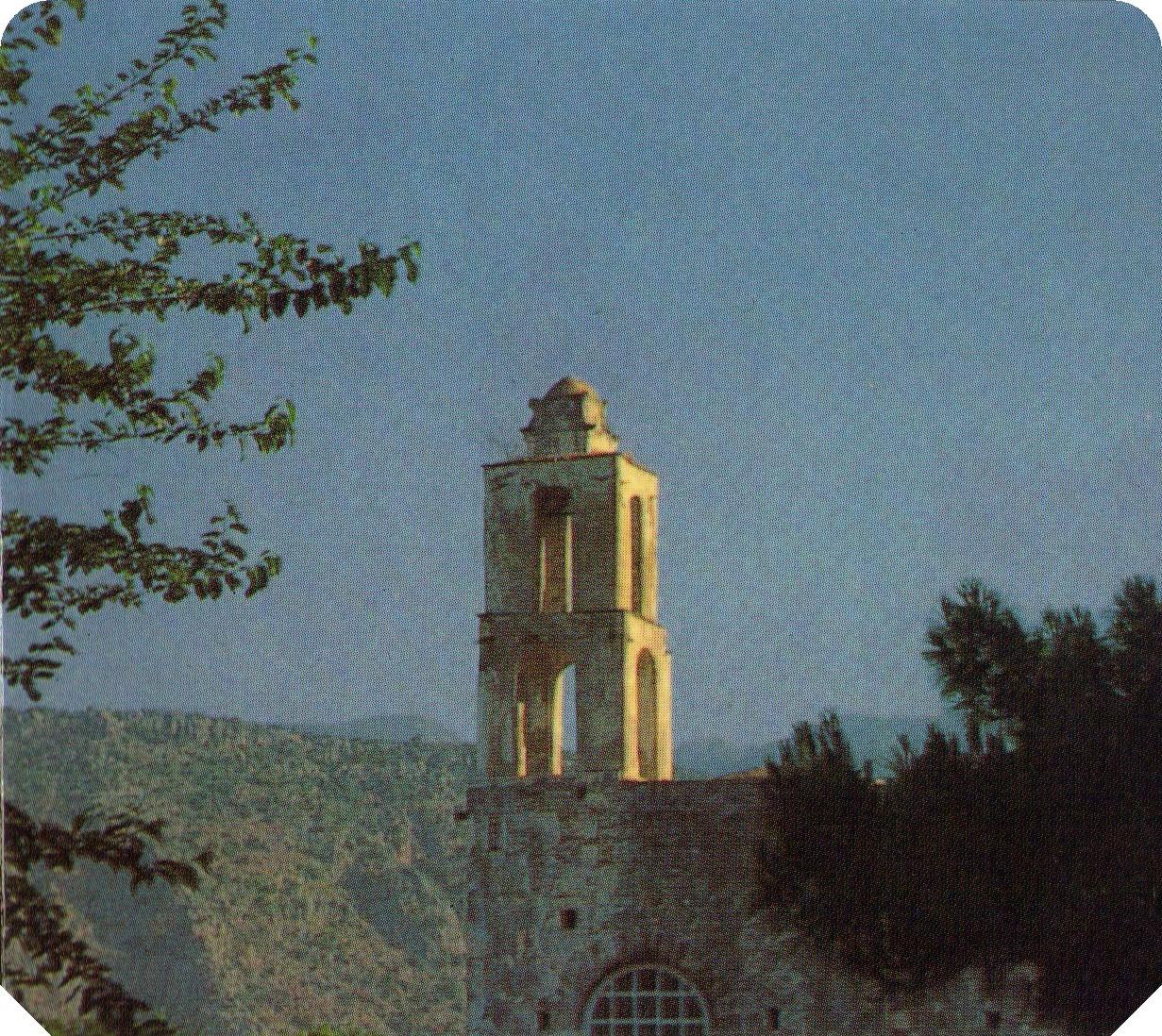 Το καμπαναριό της βασιλικής του Αγίου στα Μύρα προ του 1923