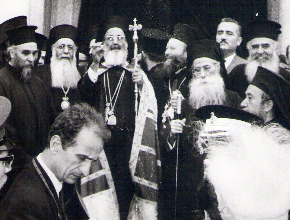 Ενθρόνιση του Αθηνων Ιερωνύμου Α τον Μαιο του 1967